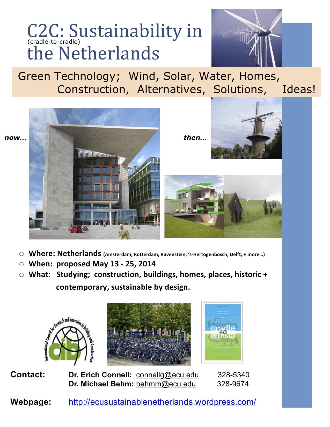 2014SummerStudyNetherlands